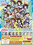 ラブライブ!スクールアイドルコレクション Vol.09 SIC-LL09 BOX