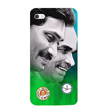 V R SUBLIMATION YS Jagan iPhone 6S: Amazon in: Electronics