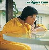 I AM AGNES LUM/アグネス ラムです [名盤1000円]