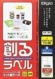 ナカバヤシ 創る ラベル インクジェットプリンタ用 A4 マット20枚 JMA41300