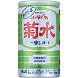 (人気銘酒)越乃景虎 超辛口 久保田 千寿(吟醸酒) 八海山 720ml×3本 飲み比べセット
