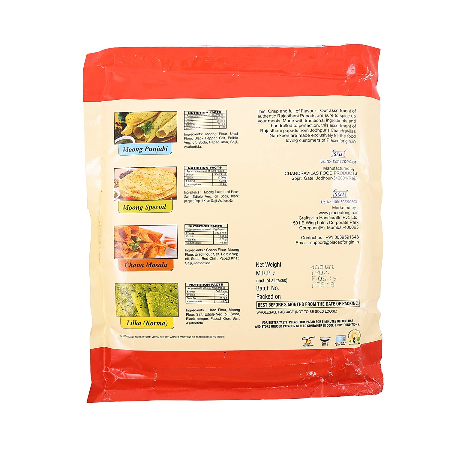 Place Of Origin Rajasthani Papad 400 Gm Amazon In Grocery