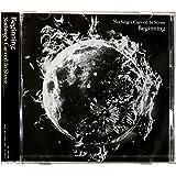 【外付け特典あり】 Beginning (CD+DVD)( 早期特典ステッカー、店舗特典 A4クリアファイル H ver.付 )