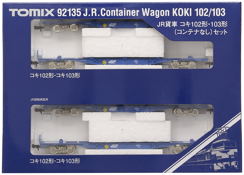 TOMIX Nゲージ コキ102 103形 コンテナなし セット 92135 鉄道模型 貨車 B0004DI6J0