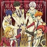 Music-kyun♪Memories