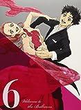 TVアニメ「ボールルームへようこそ」第6巻【Blu-ray】