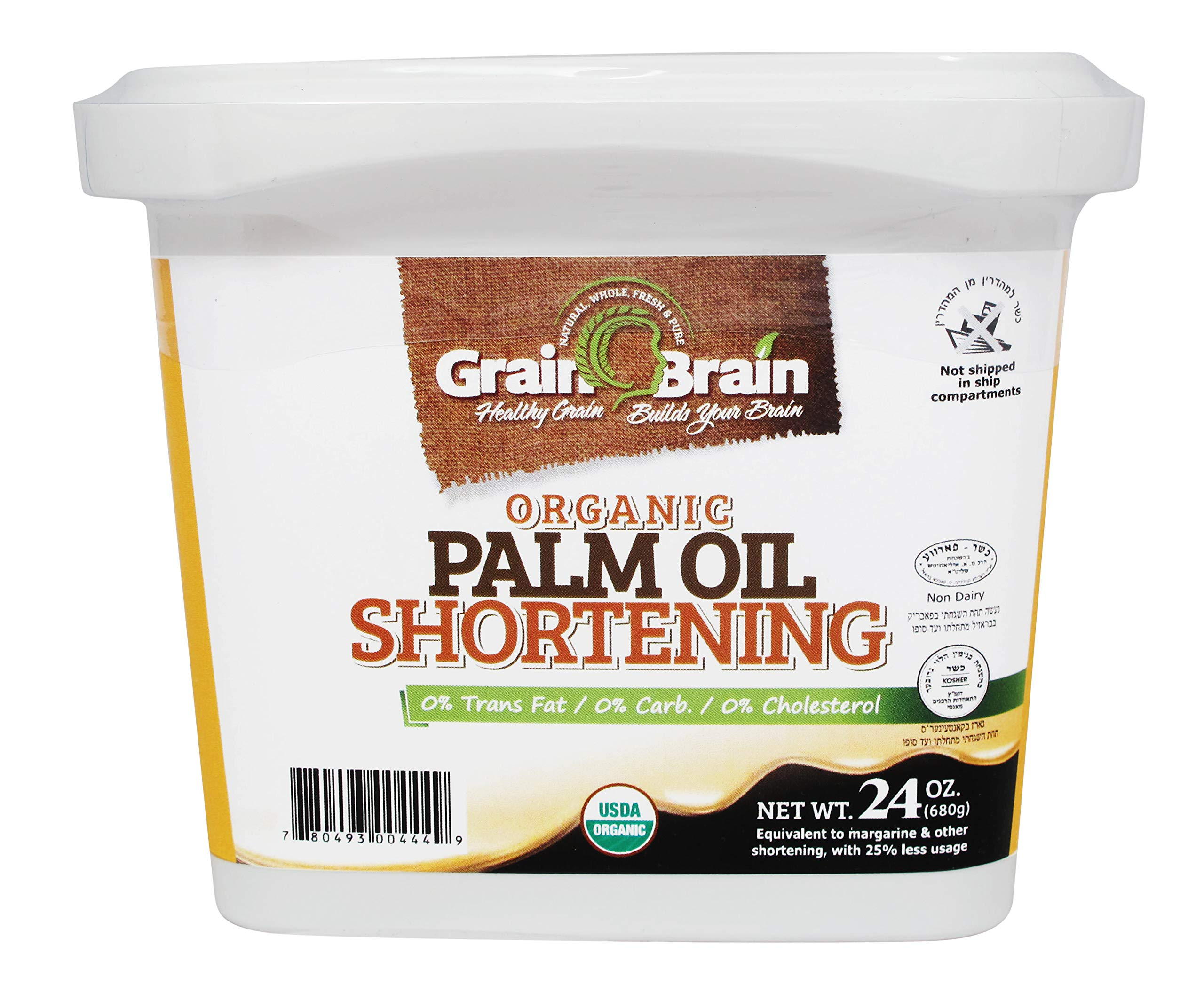 Grain Brain Organic Palm oil shortening 24 oz by GRAIN BRAIN (Image #1)