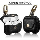 AirPods Proケース、キーホルダー付きCHUANGKER PUレザーケース、滑り止め、キズ・汚れ防止、耐衝撃性、防塵性抜群、ワイヤレス充電可、AirPods 3適合(色:黒)