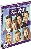 フルハウス 7thシーズン 後半セット (13~24話収録・3枚組) [DVD]