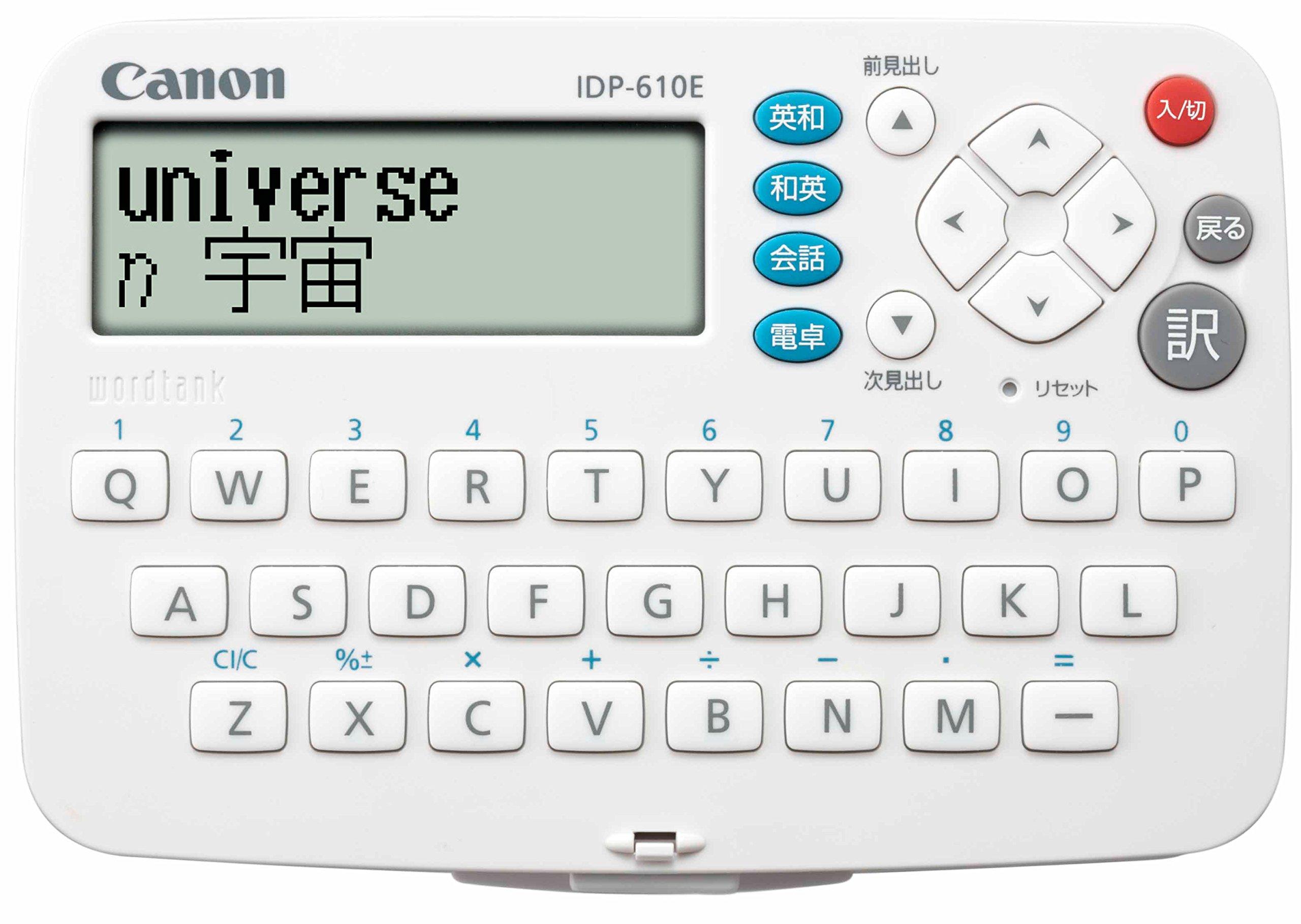 Canon Japanese/English Electronic Dictionary - WordTank IDP-610E