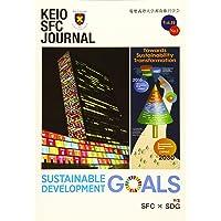 KEIO SFC JOURNAL〈Vol.19 No.1 2019〉特集 SFC×SDG