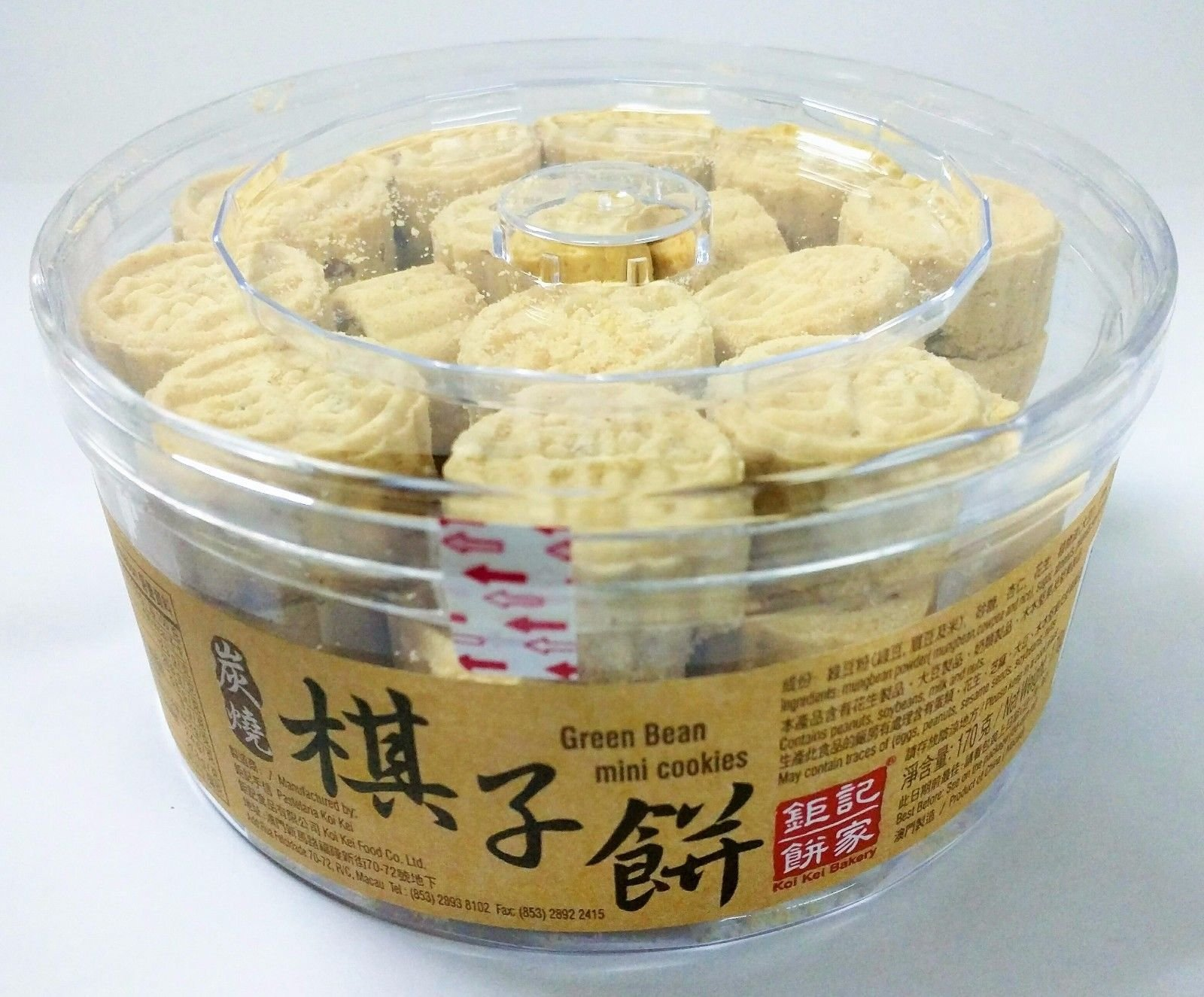 Macau Koi Kei Bakery Green Bean Almond Mini Cookies 170g by Macau Koi Kei Bakery
