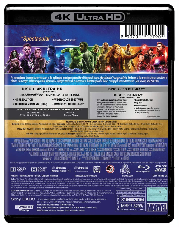 spectral movie download tamilrockers