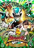 スーパー戦隊シリーズ 騎士竜戦隊リュウソウジャー VOL.4 [DVD]