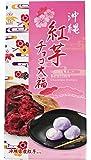 沖縄 紅芋チョコ大福 (18個) ×5個