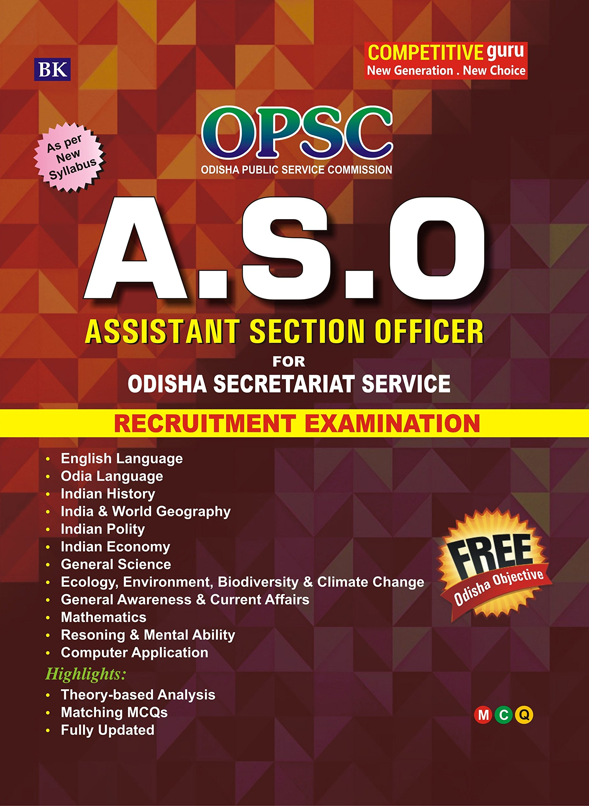 Buy Assistant Section Officer (A S O) for Odisha Secretariat