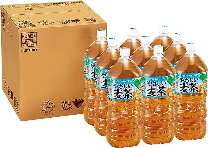 [Amazon限定ブランド] Restock GREEN DA・KA・RAやさしい麦茶 2L×9本