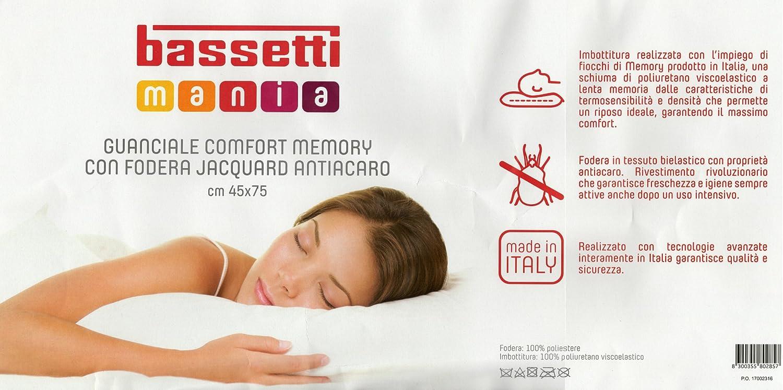 Cuscini Bassetti.Bassetti Guanciale Comfort Memory Antiacaro Amazon It Casa E Cucina