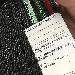 Amazon Stylus Stylish And Smart Style カーボン レザー 二つ折り 財布 折り畳み ウォレット メンズ 本革 サフィアーノレザー Red 日本正規代理商品 財布