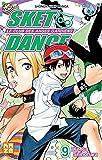Sket Dance - Le club des anges gardiens Vol.9