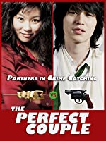 The Perfect Couple (English Subtitled)