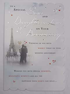 STUNNING TOP RANGE LOVELY WORDS 5 VERSE SON DAUGHTER IN LAW ANNIVERSARY CARD