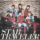 STAR TRAVELER(通常盤)