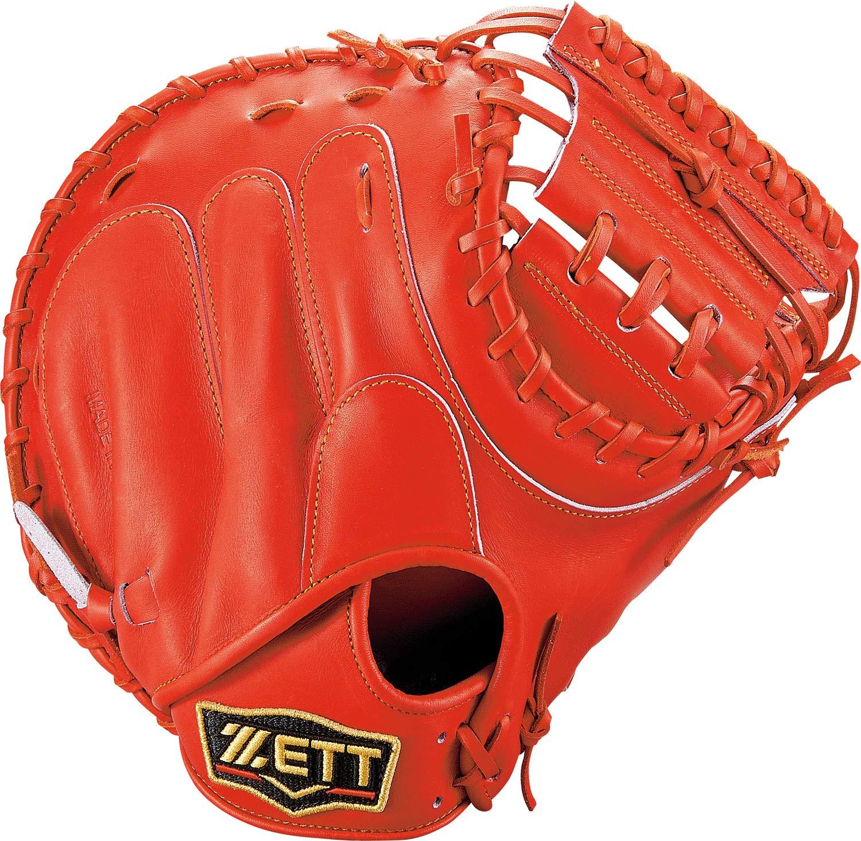 全てのアイテム ZETT(ゼット) 軟式野球 プロステイタス キャッチャーミット 新軟式ボール対応 右投げ用 右投げ用 BRCB30932 日本製 BRCB30932 B07K37TC3D 日本製 ディープオレンジ ディープオレンジ, meidentsu shop:f19fa68a --- a0267596.xsph.ru