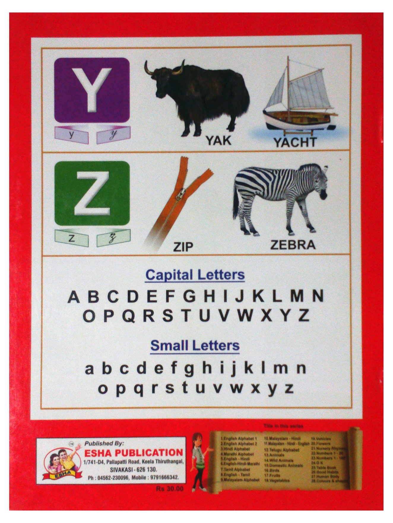 Buy English Alphabets Book Online at Low Prices in India
