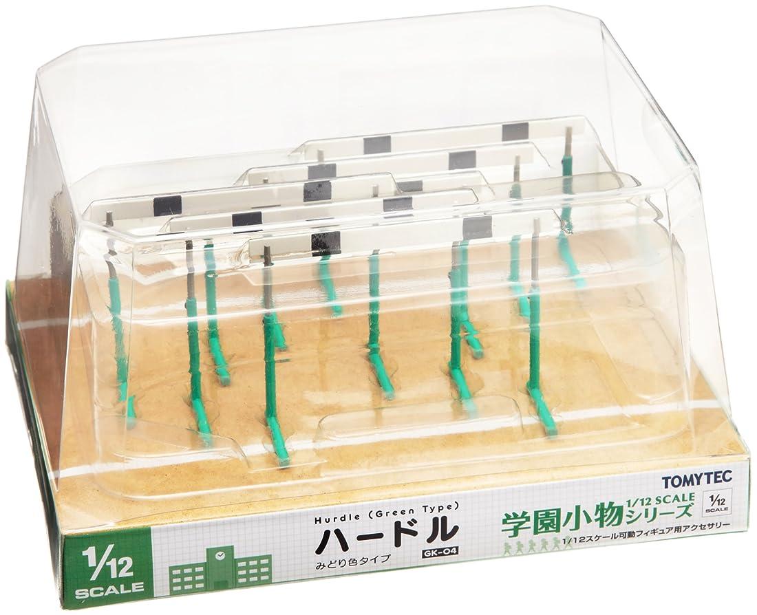 1 12 serie di accessori scuola GK04 ostacolo di tipo verde (Japan import   Il pacchetto e il manuale sono scritte in giapponese)