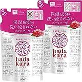 【まとめ買い】hadakara(ハダカラ) ボディソープ ピュアローズの香り 詰め替え 360ml×2個パック