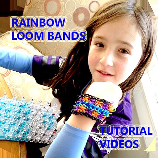 how to make a loom - 5