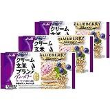 アサヒグループ食品 クリーム玄米ブラン ブルーベリー 72g×3袋
