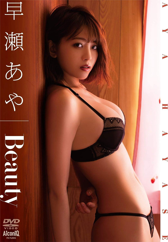 Fカップグラドル 早瀬あや Hayase Aya さん 動画と画像の作品リスト