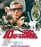 10億ドルの頭脳(スペシャル・プライス) [Blu-ray]