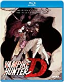 Vampire Hunter D / [Blu-ray] [Import]
