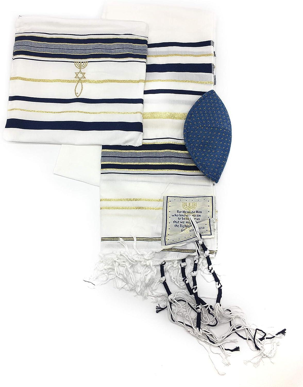 183 x 56 cm entworfen in Israel mit Tasche Messianischer Tallit Gebetsschal