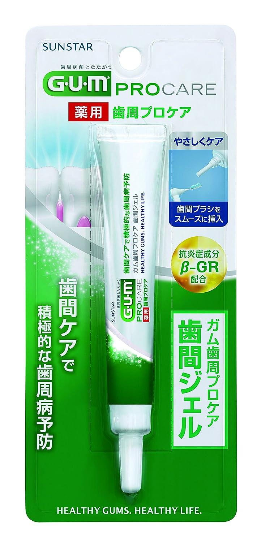 Amazon | GUM歯間ケアジェル 13M...