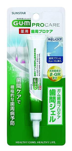 amazon gum歯間ケアジェル 13ml サンスター 歯間クリーナー 通販