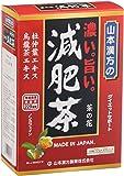 山本漢方製薬 濃い減肥茶 10gX24H