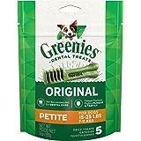 Greenies Dental Treat, Original, 7-11kg, Adult, 5 treats, Adult, Small