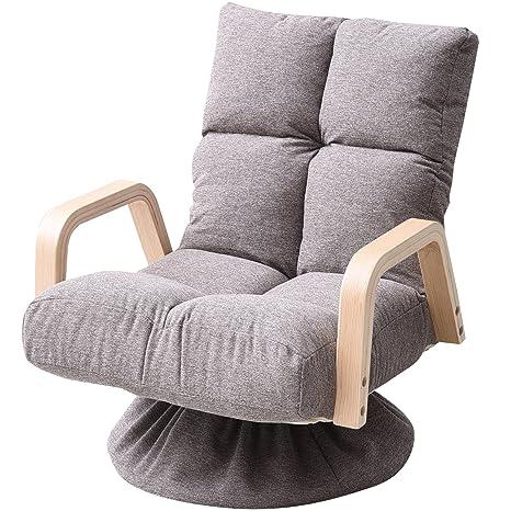 山善 回転座椅子 コンパクト 立ち上がりラクラク 肘付き(曲げ木) 柔らかタッチ もこもこ 2段階リクライニング 完成品 グレージュ/ナチュラル  WTKZ,52M(GRG/NA