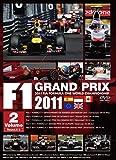 F1 GRAND PRIX 2011 Vol.2  Round. 5-9 [DVD]