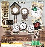 思い出のミニミニ壁掛け時計 全5種セット ガチャガチャ