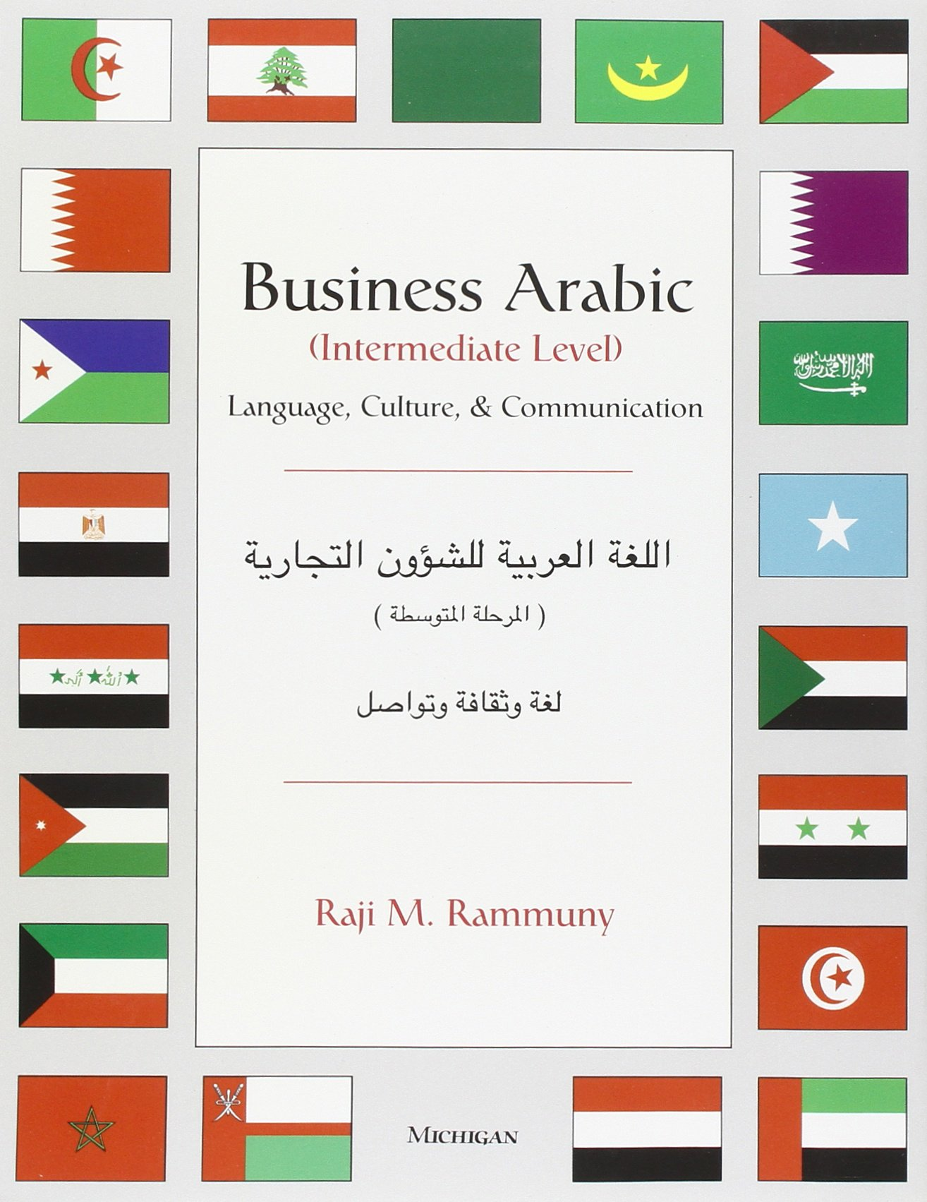 Business Arabic, Intermediate Level: Language, Culture and Communication by University of Michigan Press