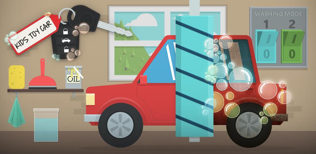 kids toy car driving simulator game for kids. Black Bedroom Furniture Sets. Home Design Ideas