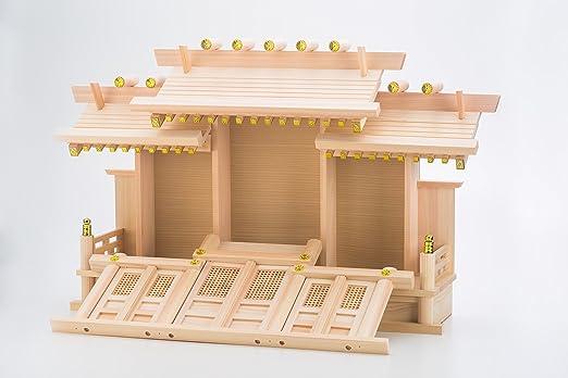 Japonais Home sanctuaire