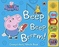 Peppa Pig. Beep. Beep.