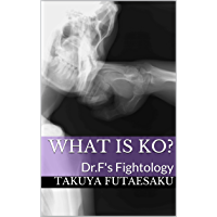 What Is KO?: Dr.F's Fightology (English Edition)