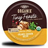 Castor & Pollux Organix Tiny Feasts Grain Free Wet Dog Food (12) 3.5 oz Tubs